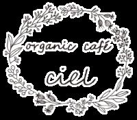 《公式》organic café ciel~シエル~
