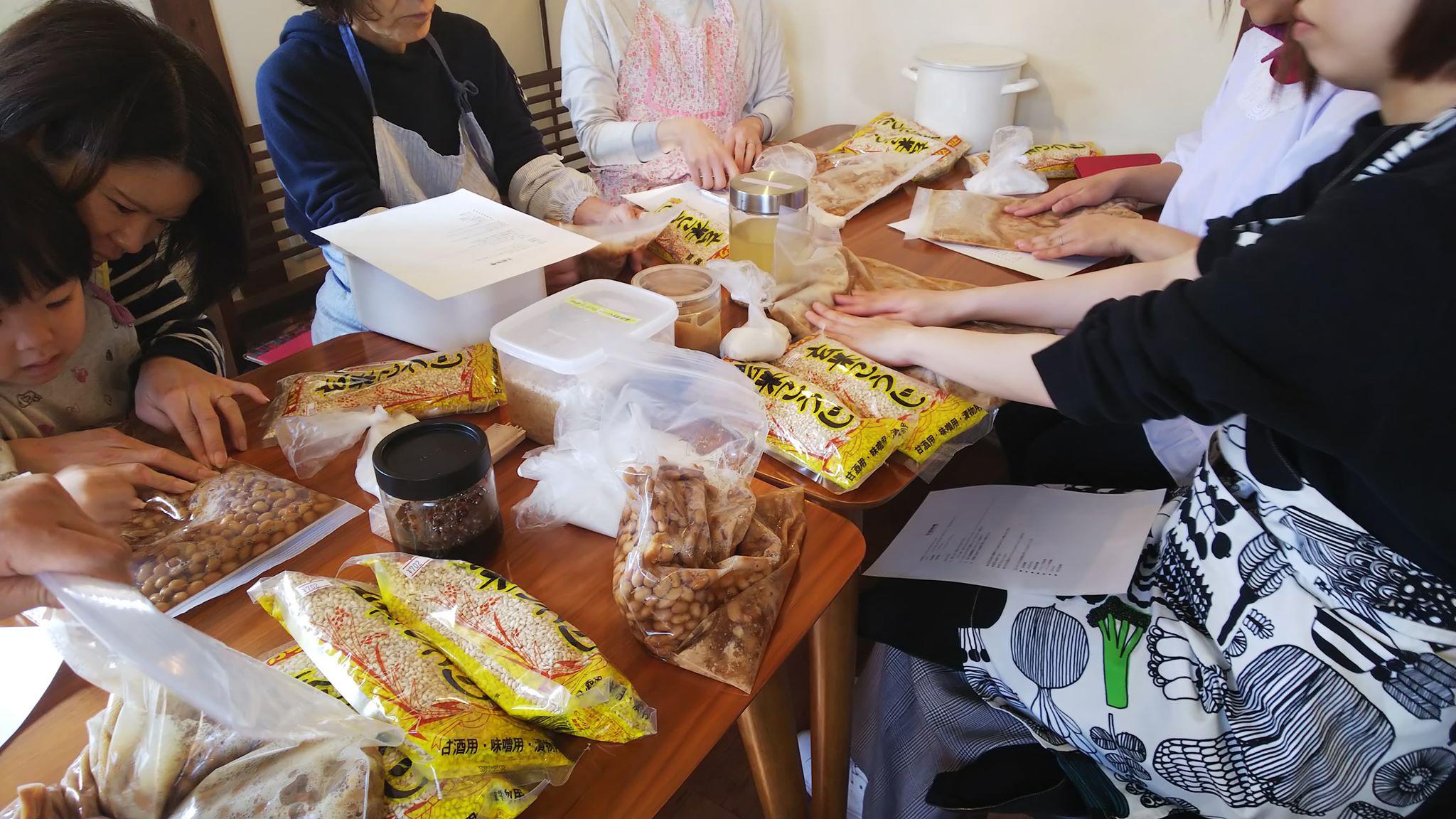 2月23日 鶴亀 リマクッキングスクール!(お知らせ)1