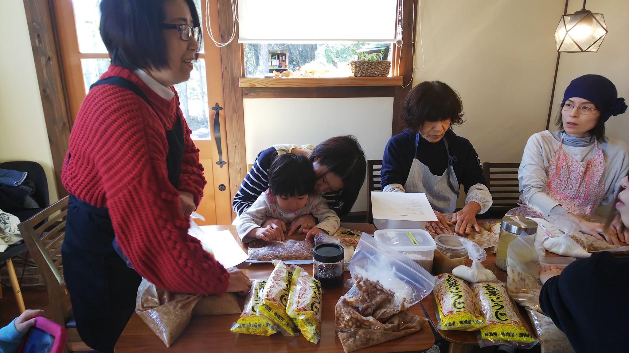 2月23日 鶴亀 リマクッキングスクール!(お知らせ)3