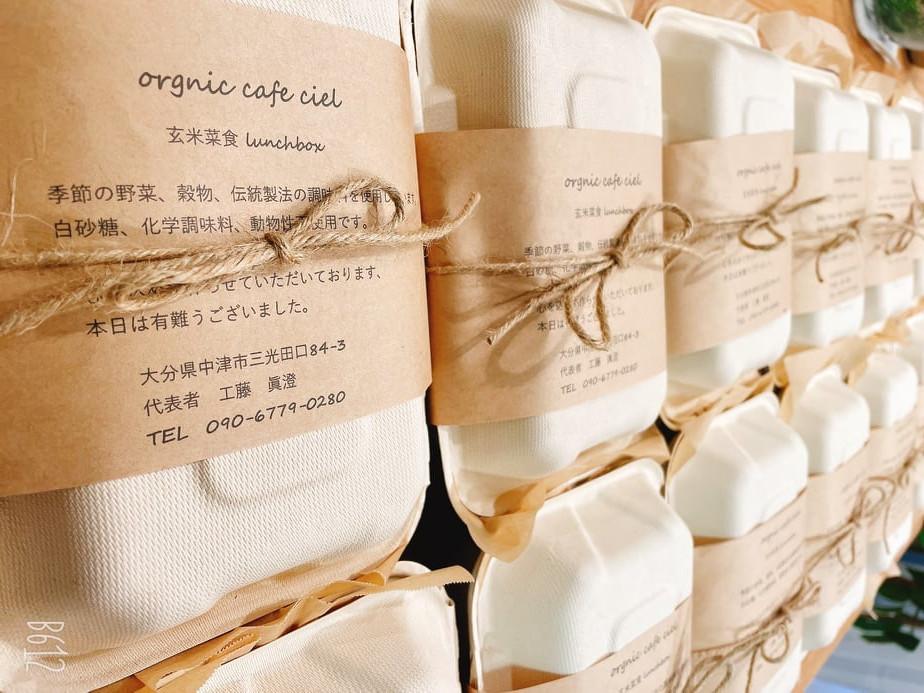 10月café ciel~シエル~情報!(お知らせ)2